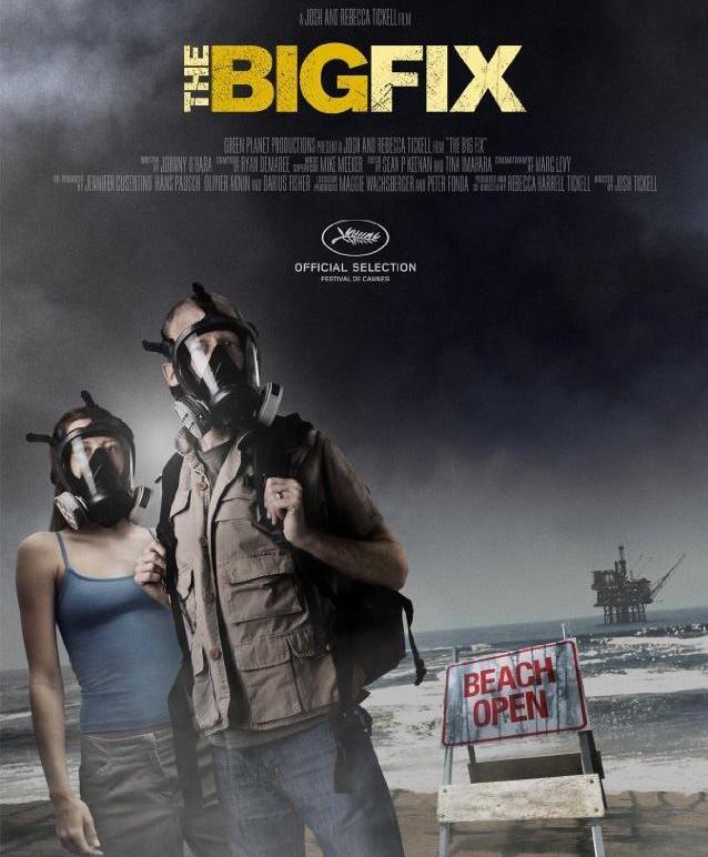 Постер к фильму «The Big Fix»